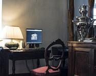 L'ordinateur familial avec l'image d'un chien de berger, Cap del Pouech, Mai 2019